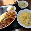 """谷記 - 料理写真:""""炒飯とミニ麻婆豆腐"""" 絶対ミニじゃないですよね? この麻婆豆腐"""