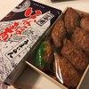 Monzensobayamahiko - 料理写真:
