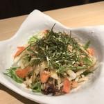 sumibiyakikemuri -