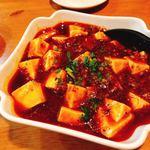 蜀郷閣 - 麻婆豆腐