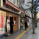 富貴堂 - 綺麗な藤沢の街並み。