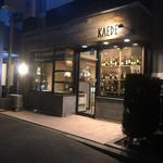KAEDE - 外観