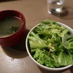 101037373 - サラダ・味噌汁