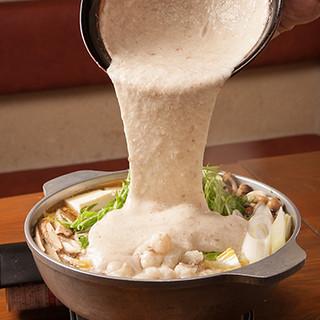 熊本の魅力をまるごと満喫!郷土の味ば食べてみなっせ♪
