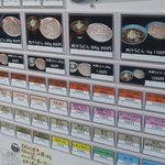 小平うどん - 【2011年10月】券売機です