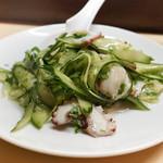 東坡 - たこときゅうりのサラダ