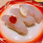 寿しの魚常 - 鮮魚三貫220円