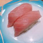 寿しの魚常 - 大トロ270円