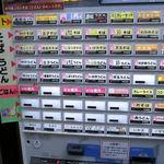 どん亭 - 券売機