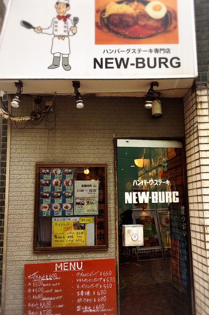 ニューバーグ>