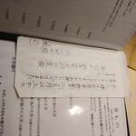 魚ふじ - おまかせ天ぷら定食