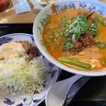 熱烈タンタン麺一番亭 - 濃厚タンタン麺+デザートセットのチキン南蛮