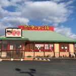 熱烈タンタン麺一番亭 - 店構え