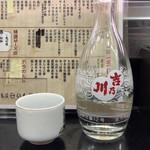 101048078 - 「お酒(1合)」450円