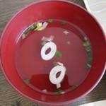 誠寿司 - お吸い物