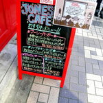 ジョーンズカフェ - 店頭にありましたお品等の紹介です
