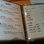 弁天山美家古寿司 - 夜入ったことがないのでわかりませんが昼は5千円くらいから