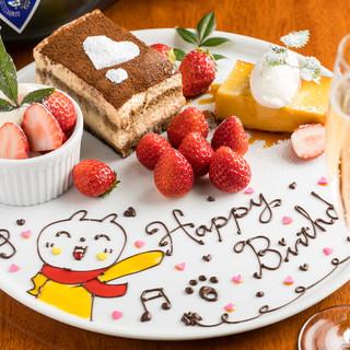 ☆あなたの大切な方へプレートやケーキをお作り致します☆