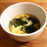 101055625 - ワカメの卵のスープ