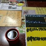 101055703 - 甘いお茶とメニュー。そういえば台湾も基本的には甘いお茶がメインで、日本式(ストレートティー)が最近人気になるも無糖表記を探せば見つかりやすくなった位でしたね。