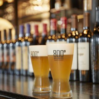 オリジナルクラフトビールが人気!仕事帰りや二次会でも!
