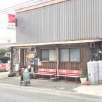 農村食堂 里のカフェ - お店