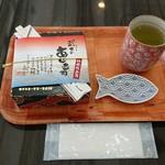 Ekibenkafetakeshi - 武士のあじ寿司
