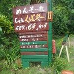 Cafe ichara - 駐車場に車を止めて、看板があるところを入って行きます。