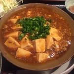 名物長崎芳寿豚と地場野菜 新町なみなみ - 芳寿豚ミンチの麻婆豆腐