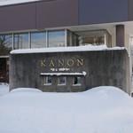 KANON PANCAKES  -
