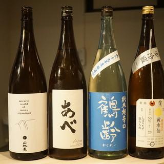 日本酒・ワインにも徹底的なこだわり