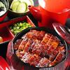 国産とらふぐ国産うなぎ料理 福乃城 - 料理写真:ひつまむし