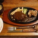 肉の万世 - ハンバーグ120g&から揚げ¥1140-