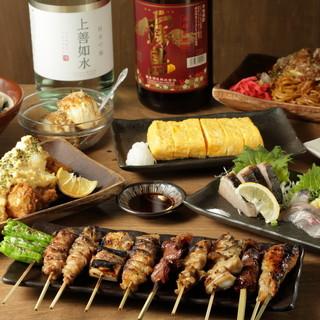 ◆ご宴会コース