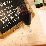 ココ ファームカフェ - ブドウジュース