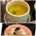 割烹 かじ - ◆茶碗蒸しは「海老」や「銀杏」などが入り、良い味わい。 ◆女性客のみ「デザート」が付きます。お団子のチョコ掛けですので、私には甘くて。(^^;)