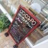 やさしいスイーツ カフェ コルポ