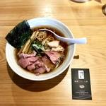 麺屋 さくら井 - らぁ麺(醤油)780円・焼豚ハーフ盛り200円
