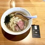 麺屋 さくら井 - 煮干しラーメン・800円