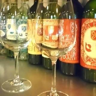 イタリアから国産とボトルワインを豊富にお手頃価格でご用意!