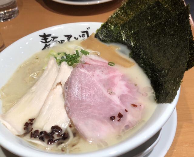 麺屋てい司゛>