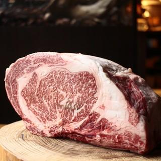 【肉師が見極めるエロい肉】