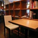 Koto Cafe -