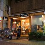 PAIN CAFE méli-mélo 石窯パン ふじみ -