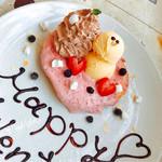 カフェ パンプルムゥス - 2月1~14日限定バレンタインのパンケーキ