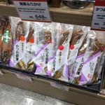 スカイショップ - 今回 味噌味 (*´ω`*)