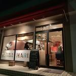 Pizzeria HARU -