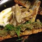 くえろ・くえら - 秋刀魚の香味焼き 柚子風味 カブのピューレ添え
