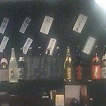 10109631 - カウンター席に並べられた焼酎のボトルたち(画質悪くてすみません…)