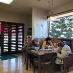竹ノ屋 -